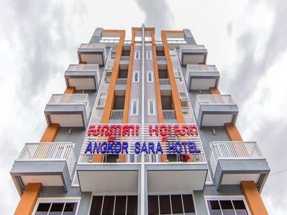 Hotel Angkor Sara Hotel