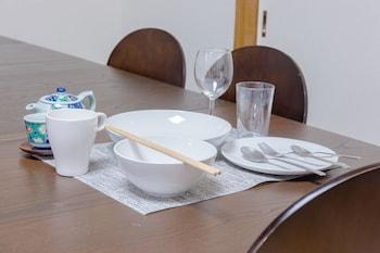 JQ VILLA HIROSHIMA DANBARA In-Room Dining