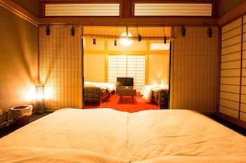 JQ VILLA HIROSHIMA DANBARA Room