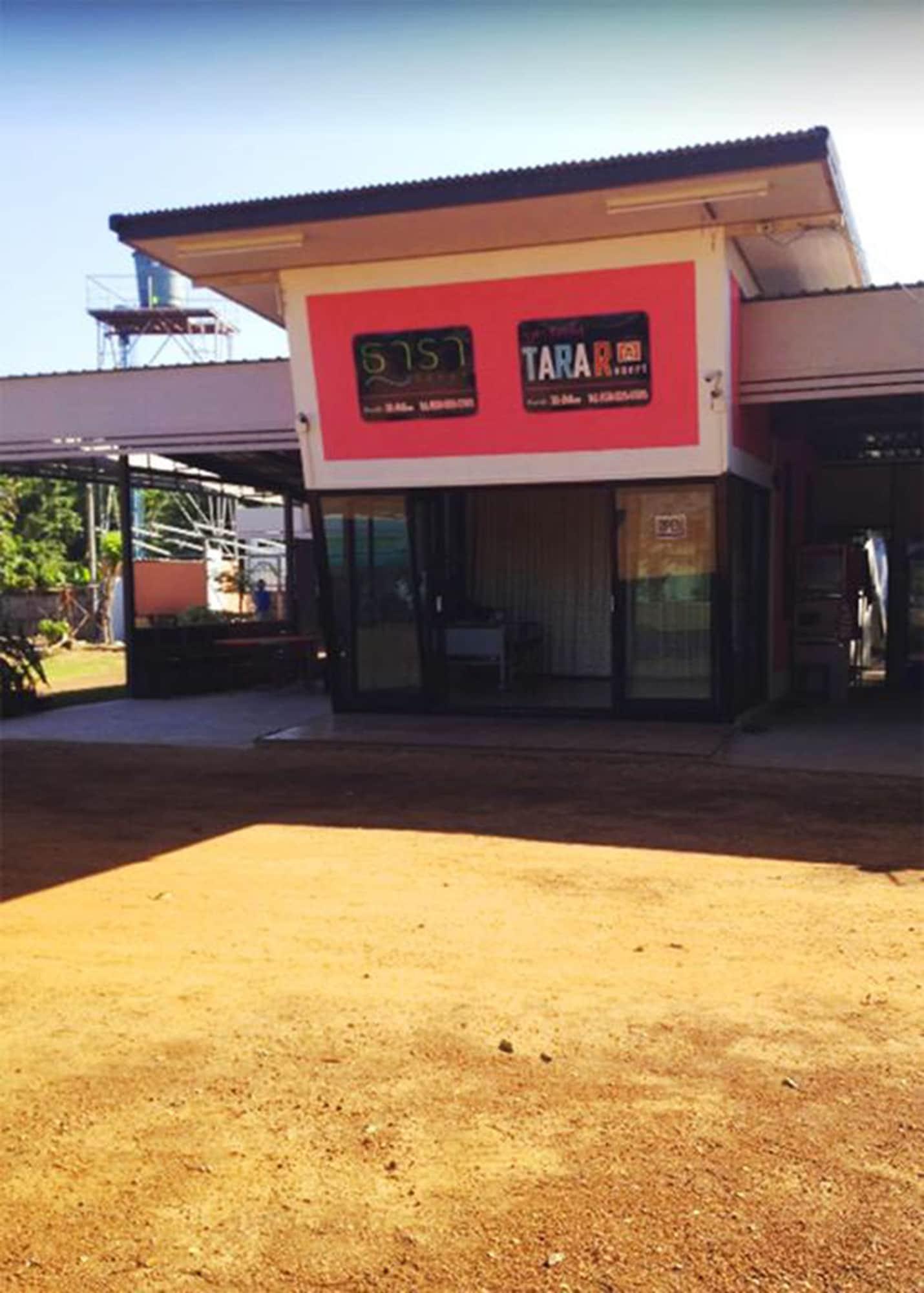 Tara Resort Nakae Renu, Na Kae