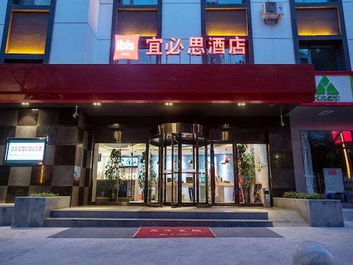 __{offers.Best_flights}__ ibis Lanzhou Peili Square
