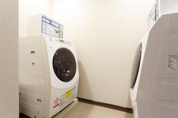 OSAKA VIEW HOTEL HONMACHI Laundry Room