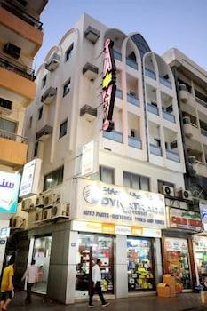 Hotel - AL QAID HOTEL