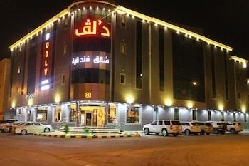 Hotel - Doolv Hotel 2