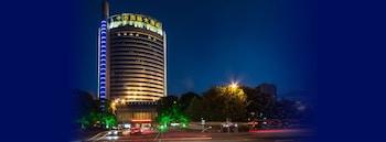 Hotel - Zhonggu International Hotel Taicang