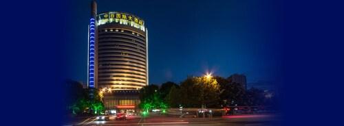 __{offers.Best_flights}__ Zhonggu International Hotel Taicang