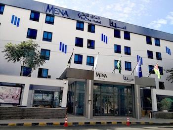Hotel - MENA Tyche Hotel Amman