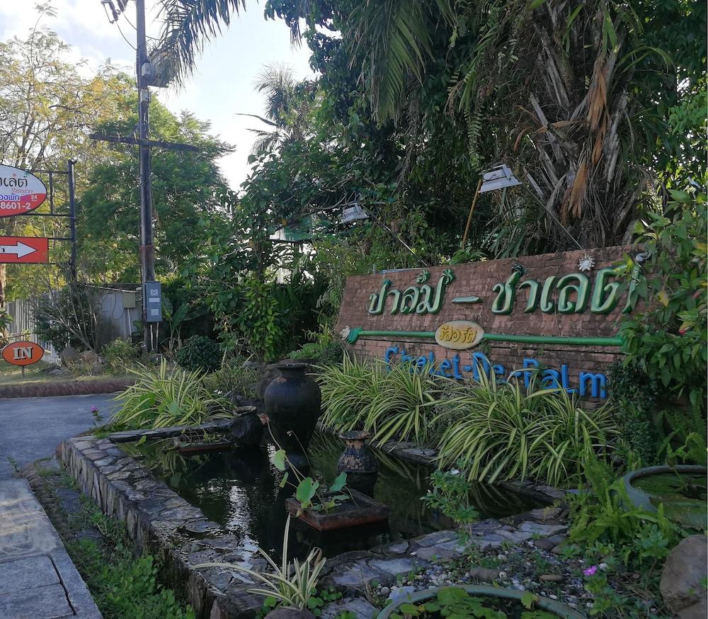 パーム シャレー リゾート