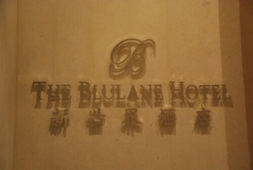 Swiss-Belhotel Blulane Manila Philippines, Manila