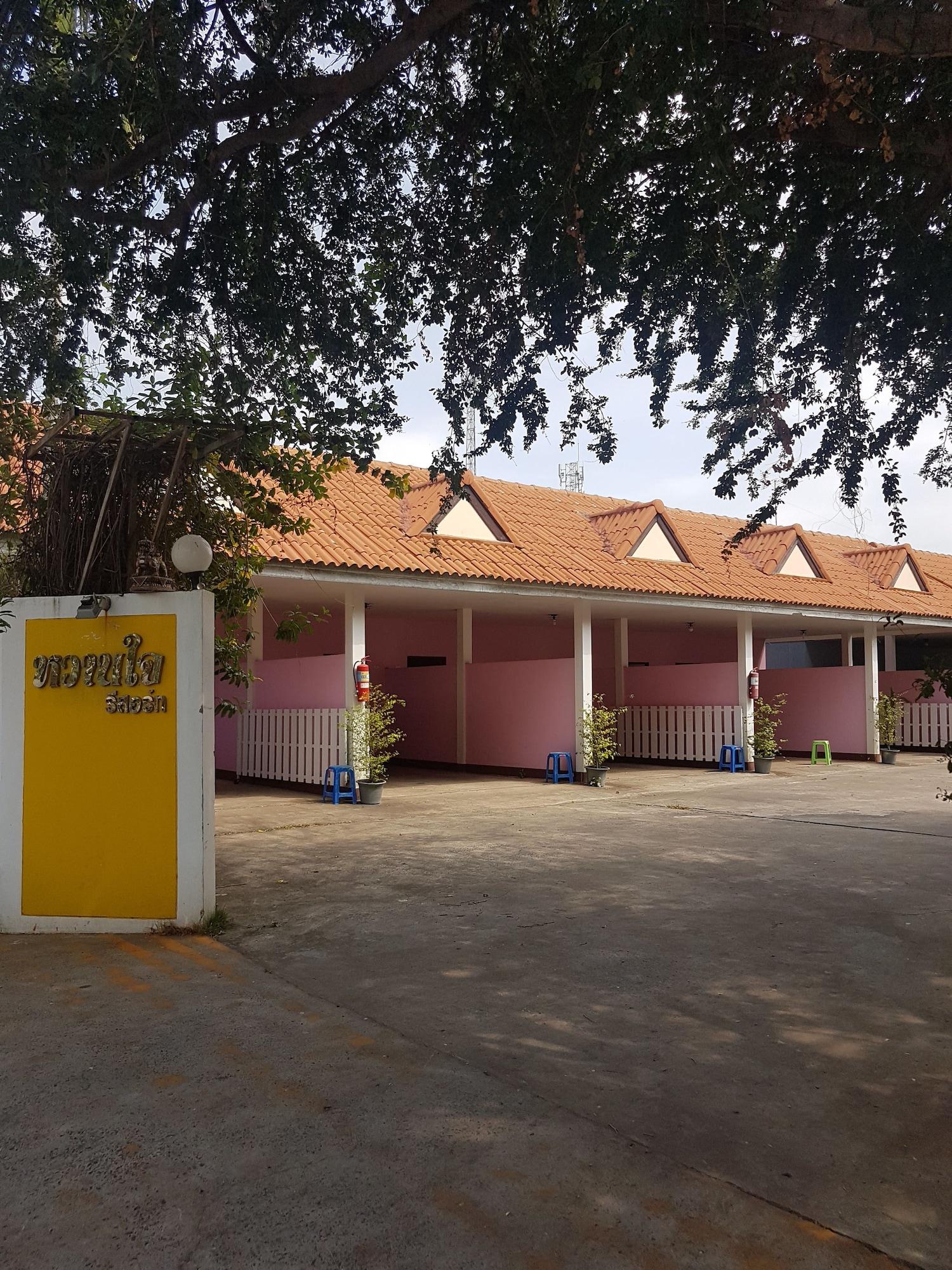 Wanjai Resort, Warin Chamrap