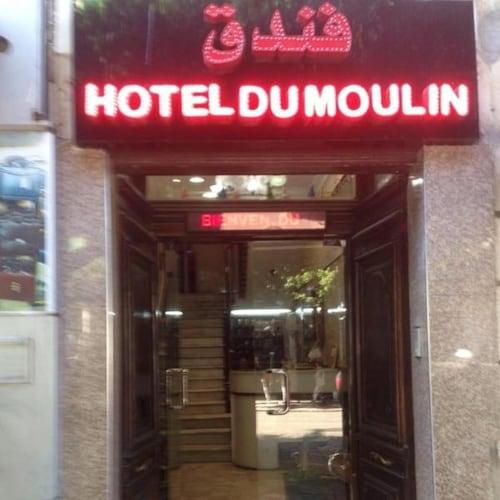 Hotel Du Moulin, Bouzareah
