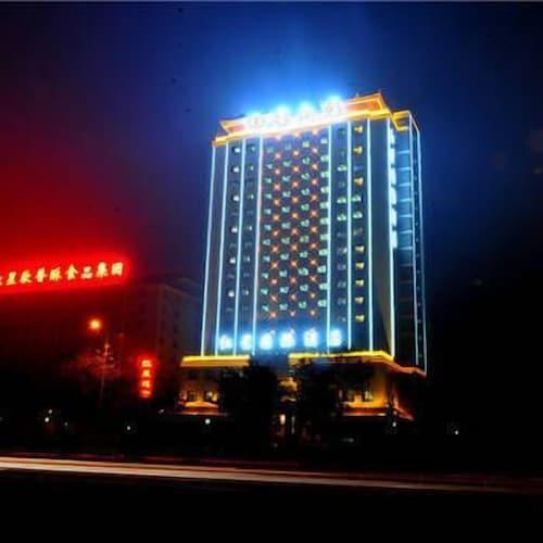 Red Star International Hotel Xianyang, Xianyang