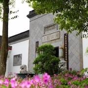上海雅園園林度假酒店