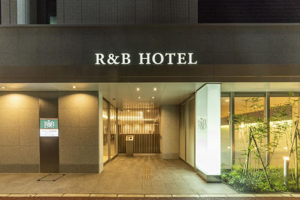 R&Bホテル 博多駅前第2