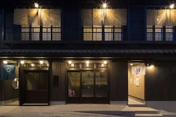 ARIMAKOYADO HATAYA Front of Property - Evening/Night