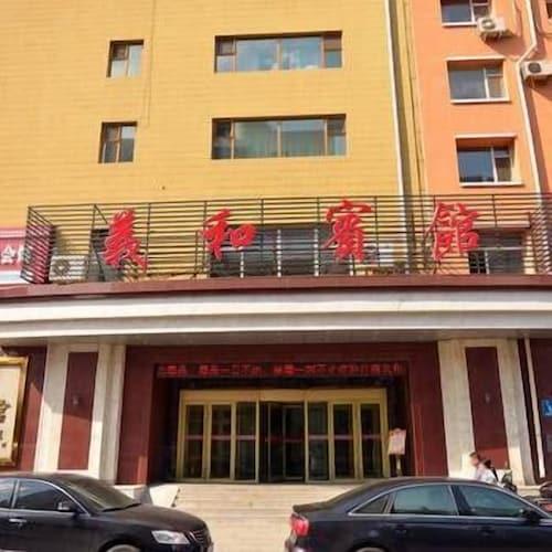 Yihe Hotel, Changchun