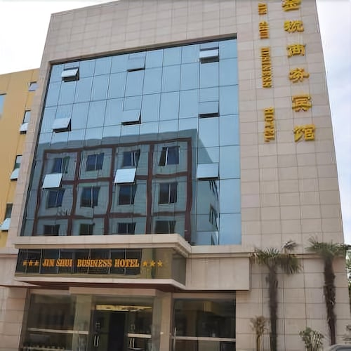 Jinyue Business Hotel, Kaifeng