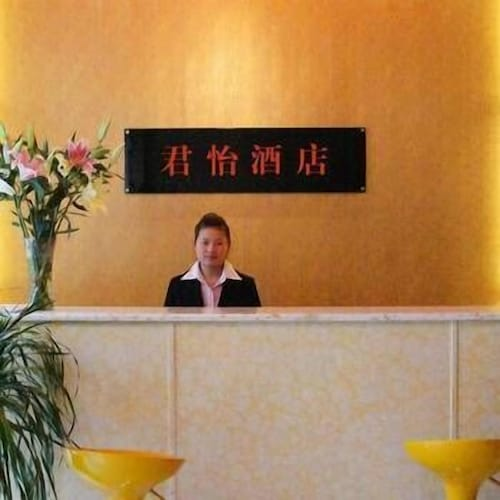 Dream Inn, Dali Bai