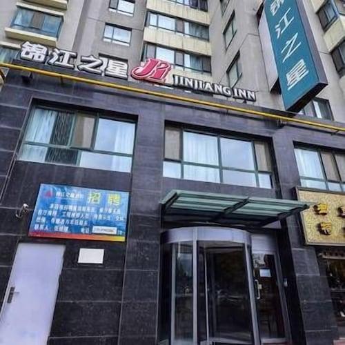 Jinjiang Inn, Xining