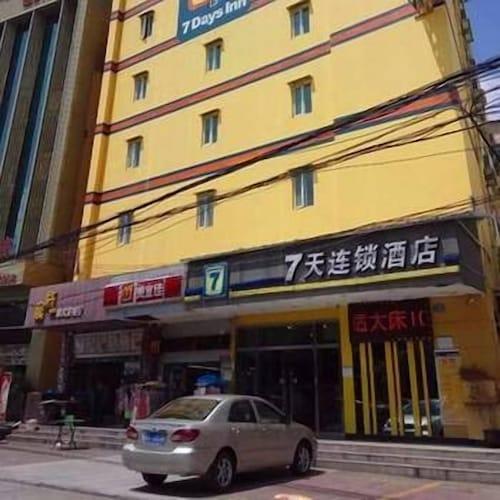 7 Days Inn, Guangzhou
