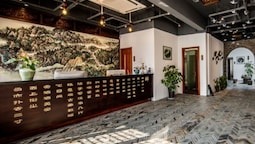 Wuzhen Chanyun Boutique Hotel