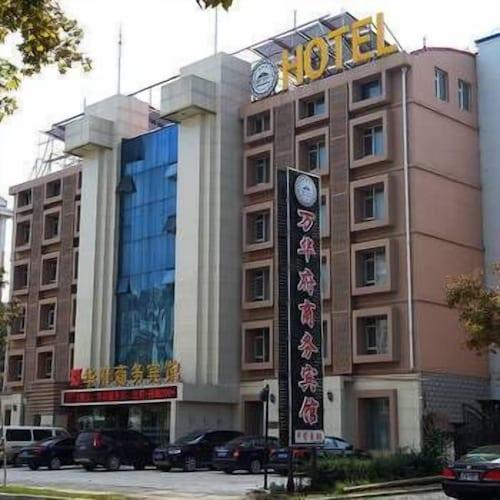 Wanhuafu Business Hotel, Changchun