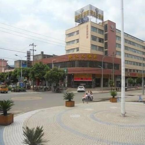 Zhaohua Hotel, Guangyuan