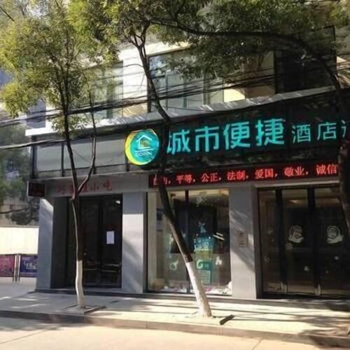 City Comfort Inn, Nanchang