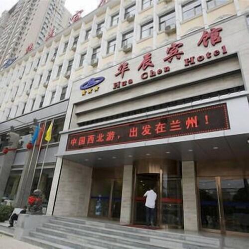 Lanzhou Huachen Hotel, Lanzhou