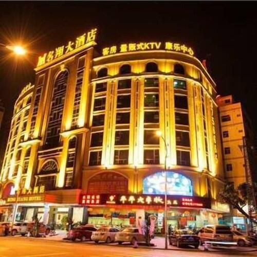 Mingfly Hotel, Huizhou