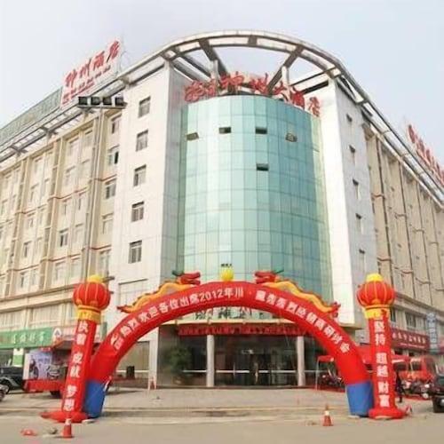 Wentong Shenzhou Hotel, Chengdu