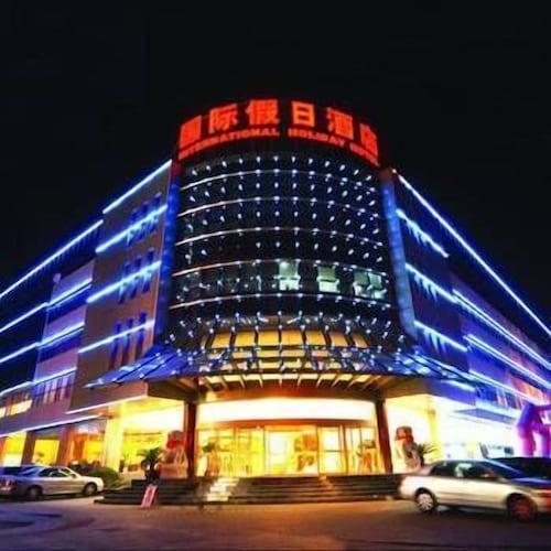 Anji International Holiday Hotel, Huzhou