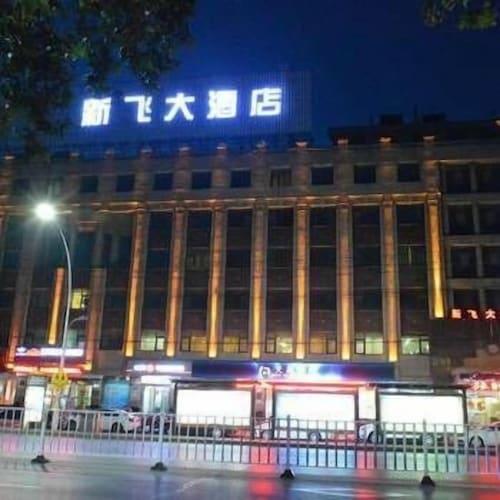 Xinfei Hotel, Xinxiang