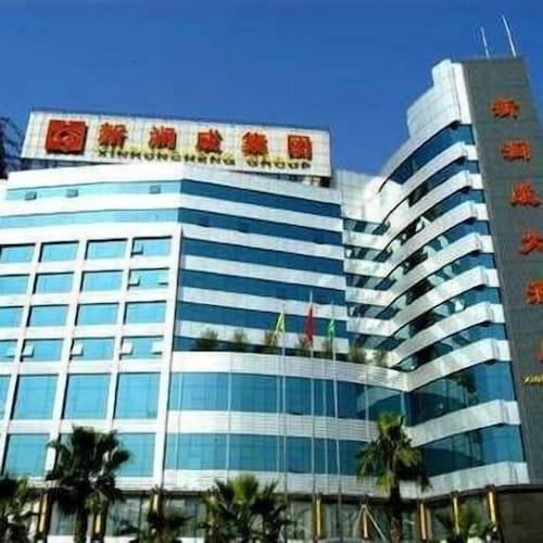 Xinruncheng Hotel, Foshan