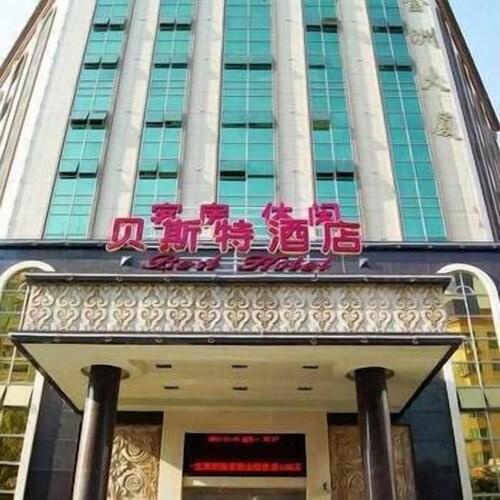 Beisite Hotel, Huizhou