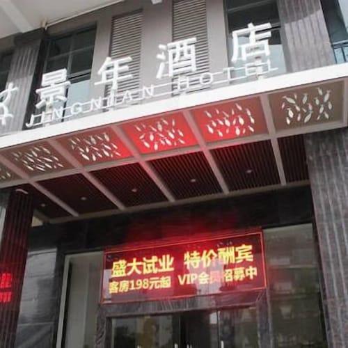 Jingnian Hotel, Jiangmen
