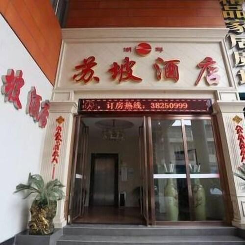 Soper Poet Hotel, Meishan