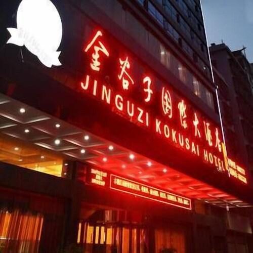 Jinguzi Kokusai Hotel, Shaoyang