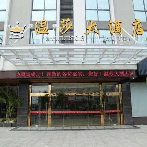Windsor Hotel, Zhangzhou