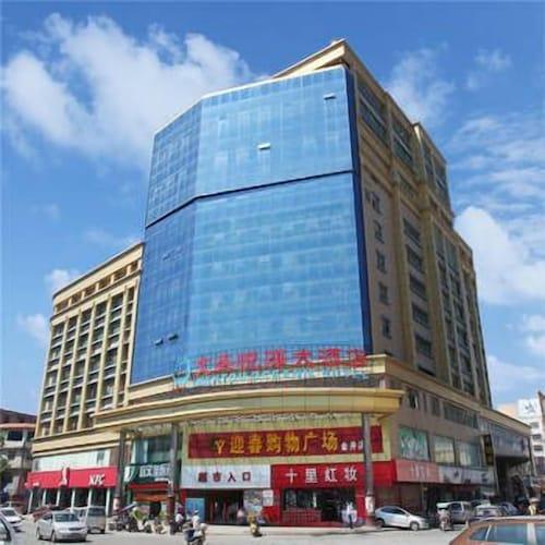 Wentou Oceanic Hotel, Quanzhou