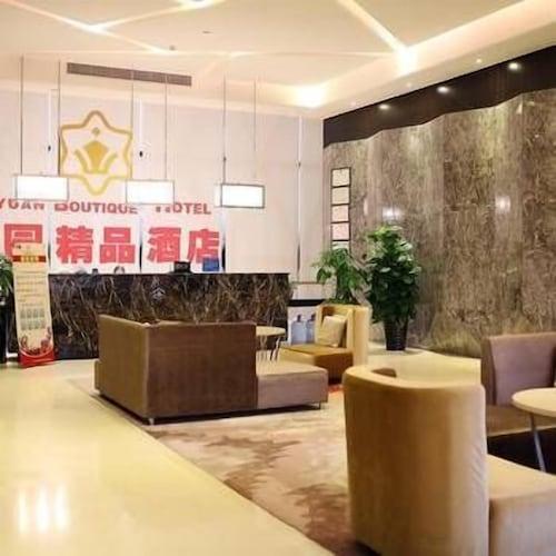 Qinyuan Hotel, Zhongshan