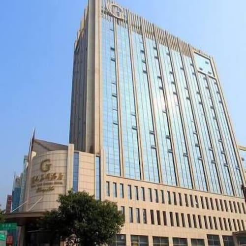Changsha Guotian Garden Hotel, Changsha