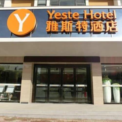 Yeste Hotel, Yulin