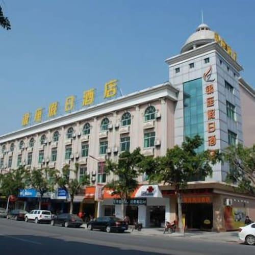Yizuo Holiday Hotel, Foshan