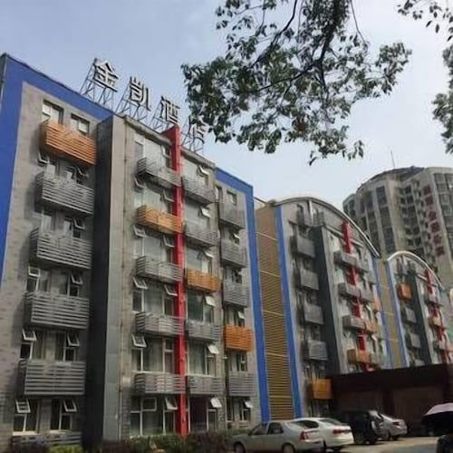 Jinkai Zhishang Hotel, Wuhan