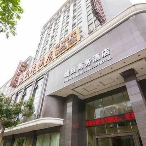 Yangjiang Chengtian Business Hotel, Yangjiang