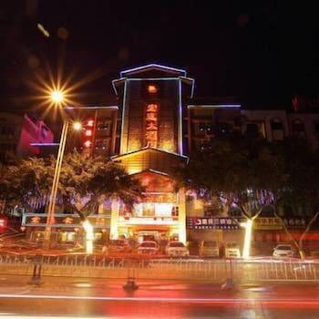 . Hongyuan Hotel