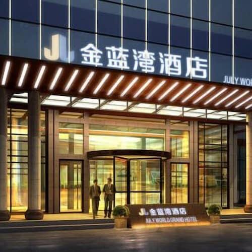 July World Grand Hotel, Xuchang