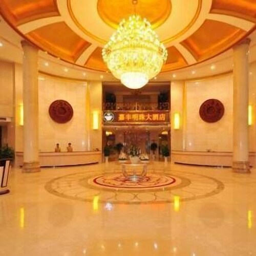 Liyang Jiafeng Pearl Hotel, Changzhou