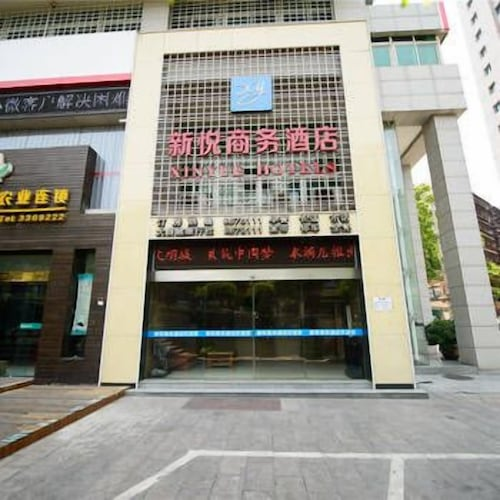 Xinyue Business Hotel, Panzhihua